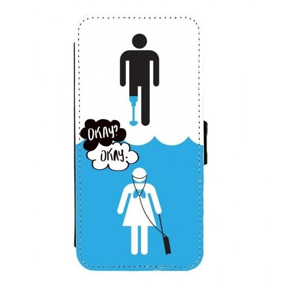 Coque silicone Huawei P10 Fan de Ligue 1 Monaco splatter