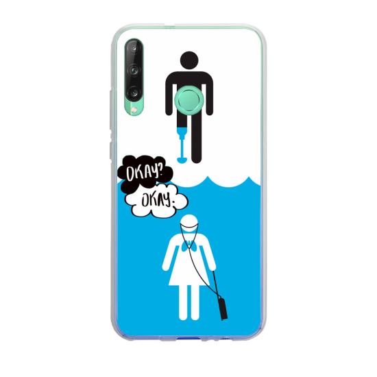 Coque silicone Huawei MATE 10 LITE Fan d'Overwatch Symmetra super hero